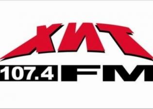 хиты 2015 на радио fm