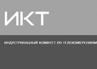 Новости ТВ каналов