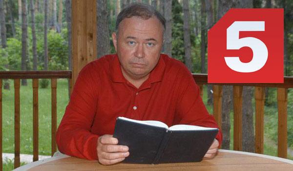 Новости красноярск смотреть онлайн твк