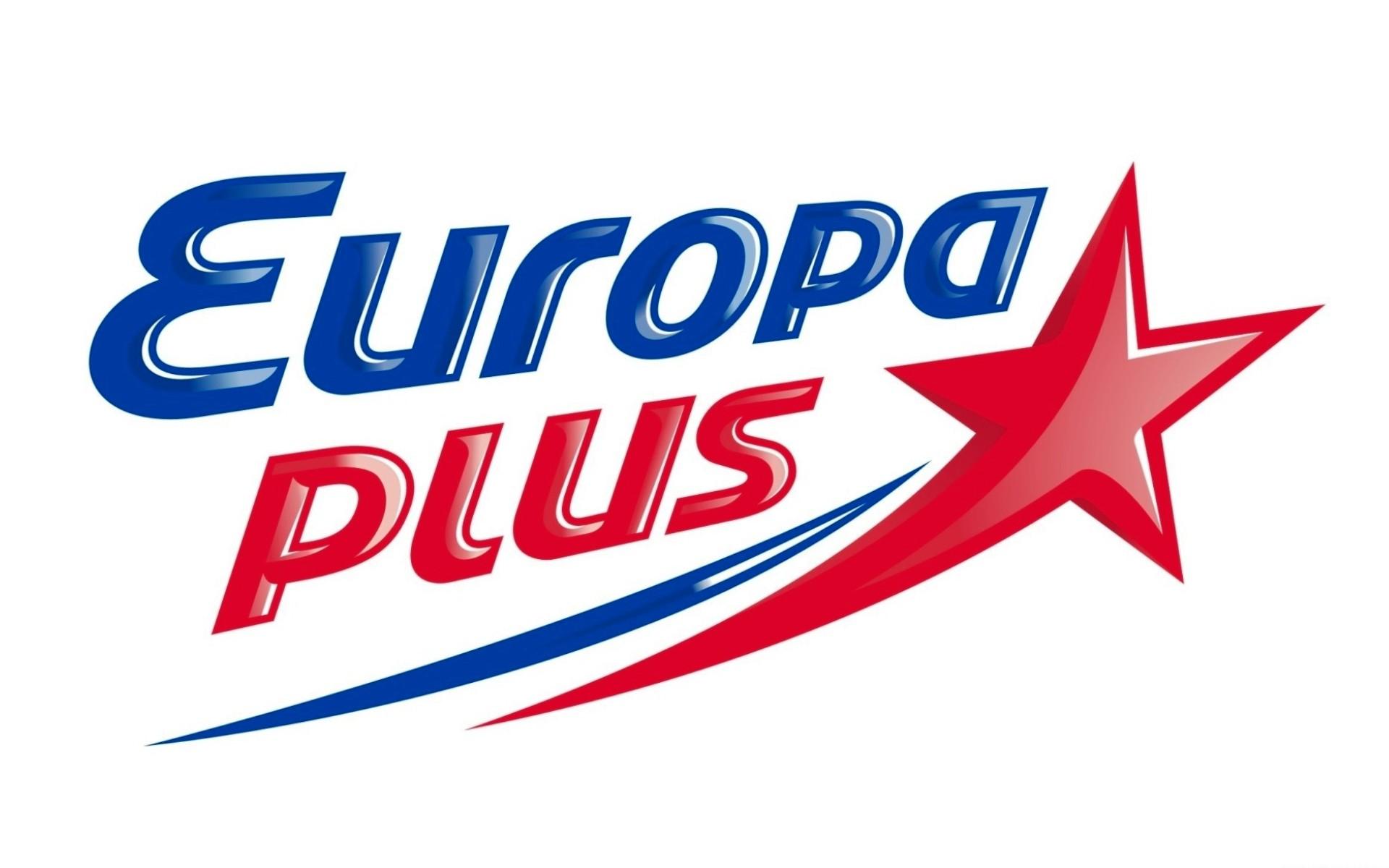 Скачать музыка европа плюс новинки.