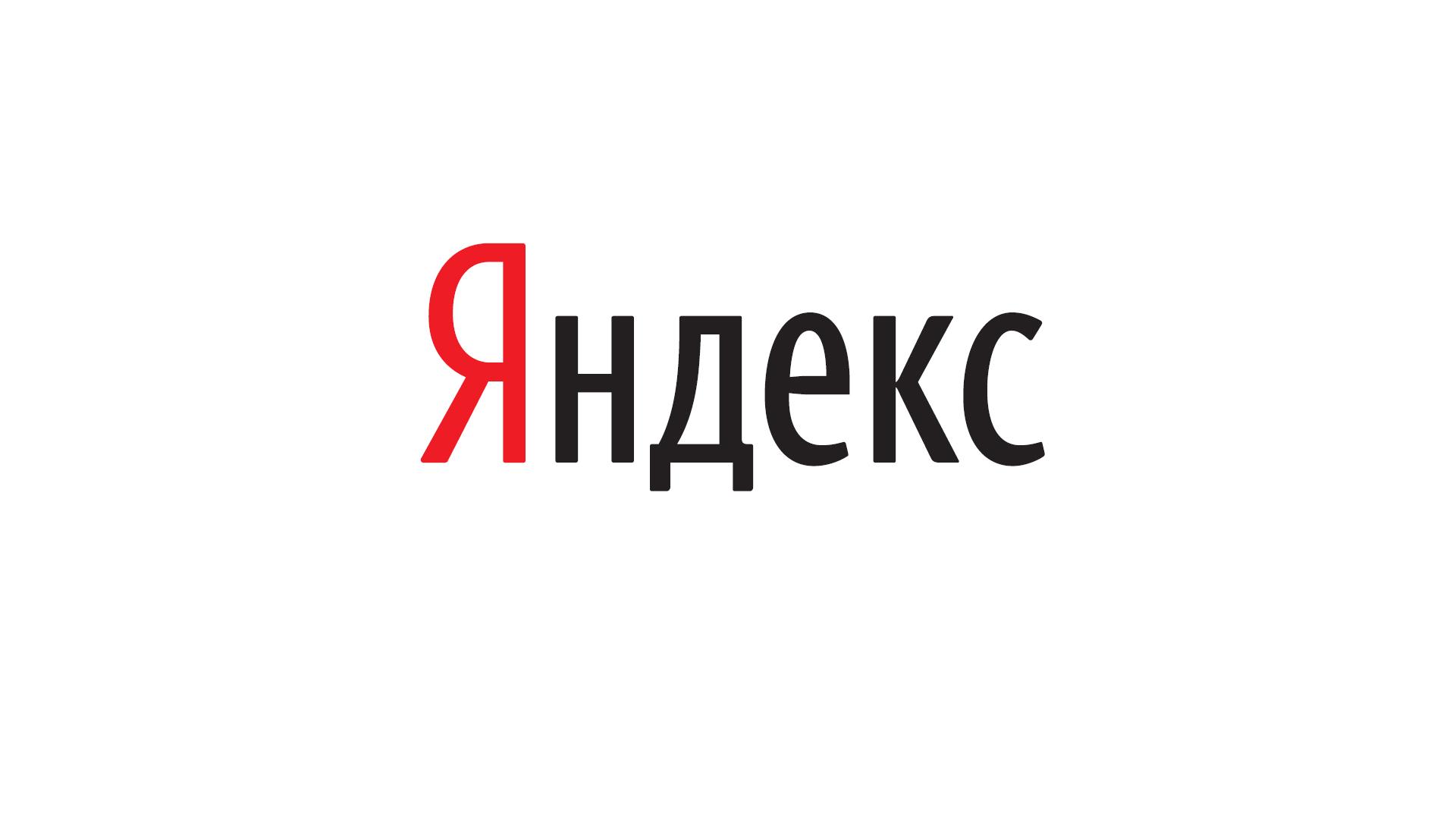 Яндекс почта порно 26 фотография